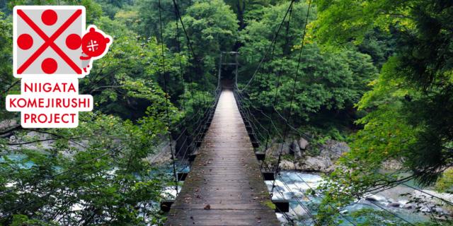 秘境『秋山郷』。自然が織りなす絶景と悠久の歴史を訪ねて~コメジルシくんが聞く!新潟の魅力~