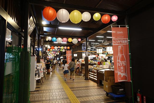 越後湯沢の駅ナカ