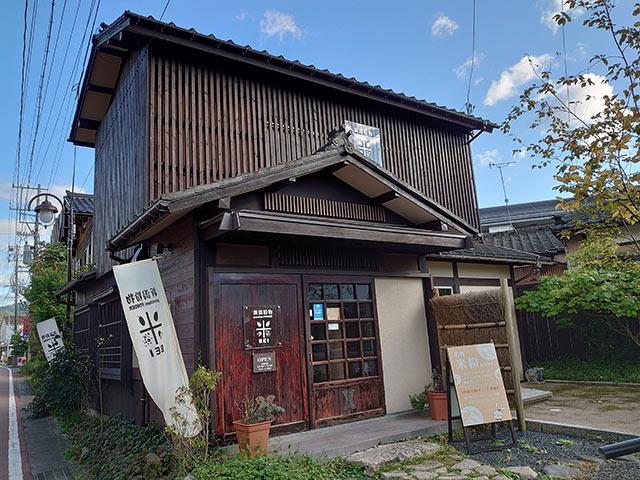 お米の店〈米BEI〉外観