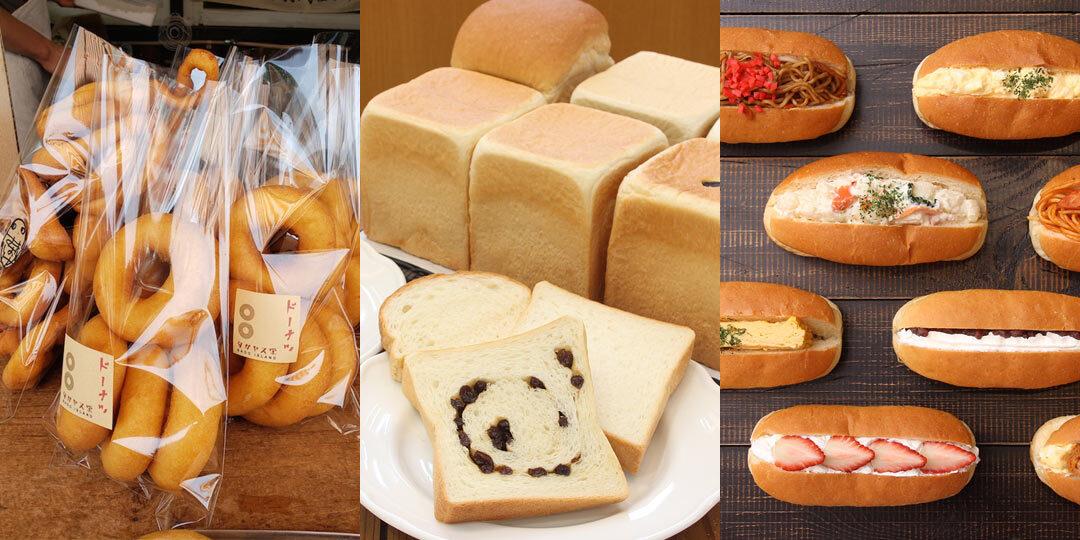 わざわざ行きたい新潟のパン屋&カフェ6選