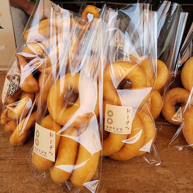 袋詰めされたドーナツ