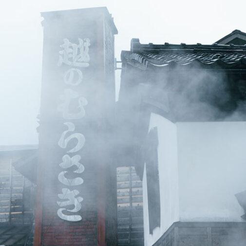 新潟の発酵を巡る旅 -中越編-
