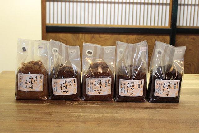 〈味噌星六〉の味噌5種