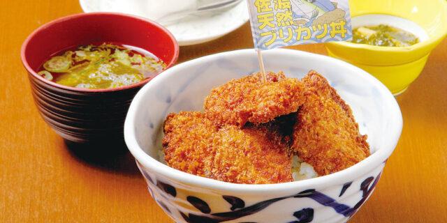 〈味彩〉で味わうご当地丼「佐渡天然ブリカツ丼」